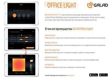 Официальный сайт Microsoft Office